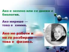 физика 1
